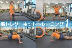 動画解説:家でできるランニング練習「筋トレサーキットトレーニング」で体力・筋力低下を防ぐ(前編)