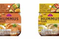 イオンのトップバリュから「フムス」新発売。原料はひよこ豆、高タンパク・低糖質が特徴