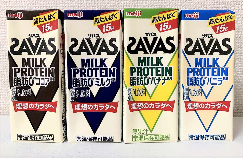 タンパク質 食品 コンビニ