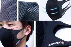 スポーツ用サポーター&ケアブランド「ザムスト」からマウスカバー登場。高い通気性と立体設計、フィット感が特徴