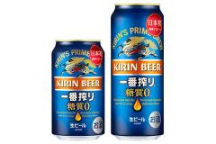 """ビールカテゴリ初の""""糖質ゼロ""""を実現。「キリン一番搾り 糖質ゼロ」新発売"""