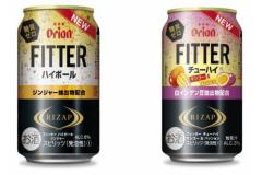 ライザップとオリオンビール協業のアルコール飲料に新味登場。第2弾も糖質ゼロを実現