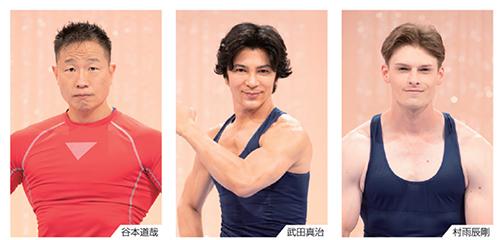 で 体操 効果 筋肉 みんな