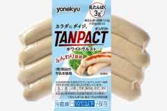明治タンパクトシリーズからソーセージタイプ「TANPACTホワイトヴルスト」登場