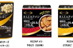 ライザップから「フリーズドライチーズ」と「RIZAPメシ やきとり/とりたまご」登場