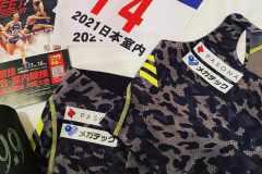 今年初の公式レース。意外な結末で新たに見えた課題とは?│寺田明日香の「ママ、ときどきアスリート〜for2020〜」#52