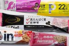 コンビニやスーパーで買える「150kcal以下の低カロリープロテインバー」おすすめ5選