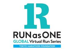 東京マラソン財団主催バーチャルランイベント、第4回のエントリー受付スタート
