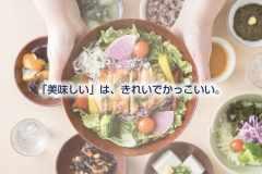 大戸屋の「マッスル定食」「ダイエット定食」、全店舗で提供スタート